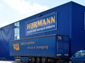 Сотрудники Мир Ворот прошли курс обучения на заводе Hormann