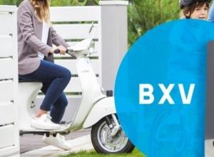 BXV - новинка для откатных ворот!
